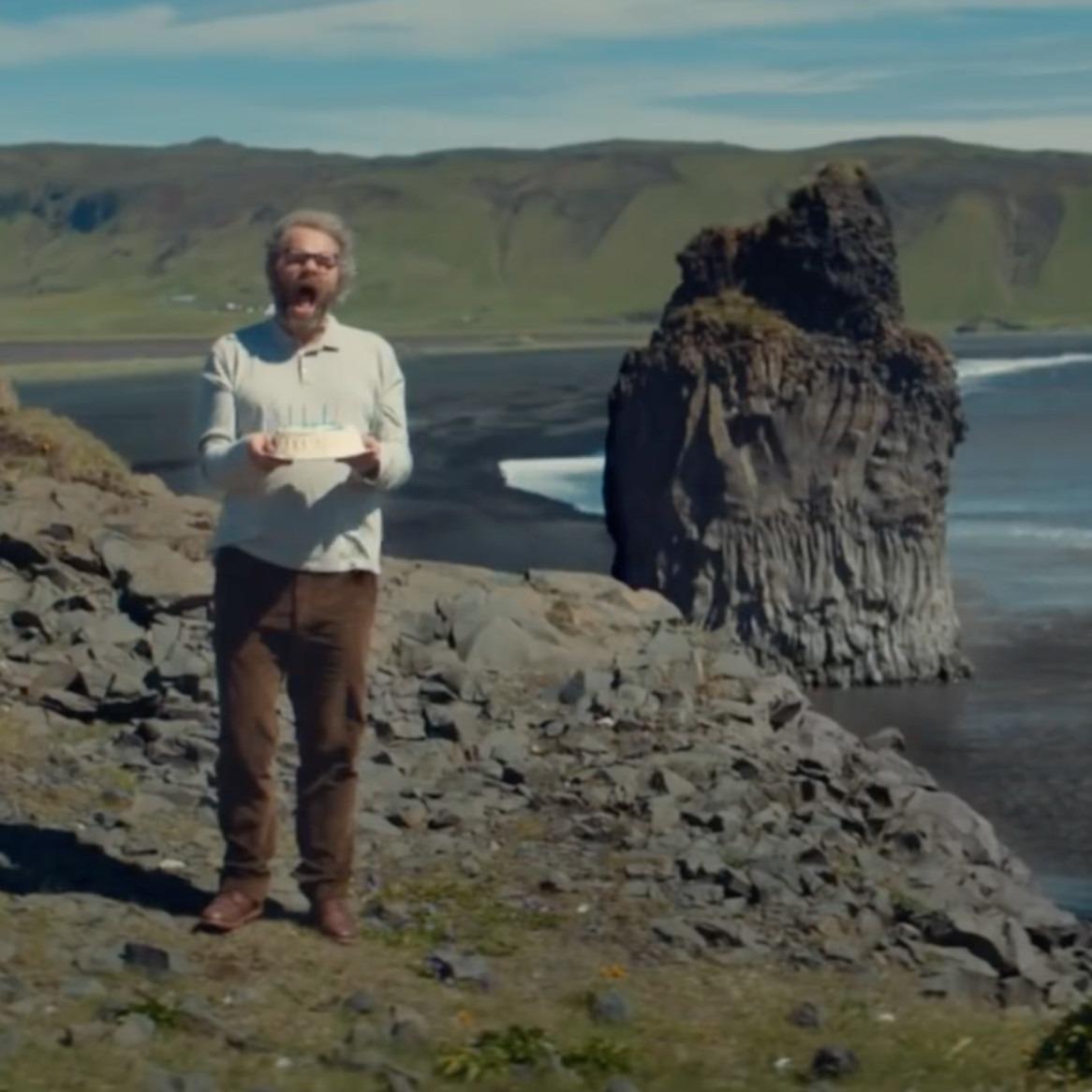До закладок: сайт, на якому можна записати свій крик і передати його в Ісландію  — Життя на Wonderzine