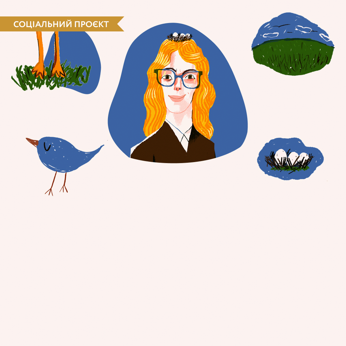 «Люди переносять свої упередження навіть на птахів». Інтерв'ю з орнітологинею Наталією Атамась