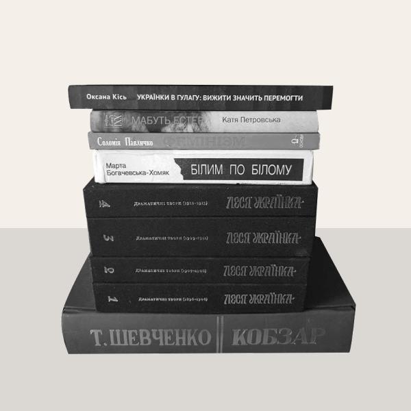 Журналістка Ірина Славінська про улюблені книги  — Книжкова полиця на Wonderzine