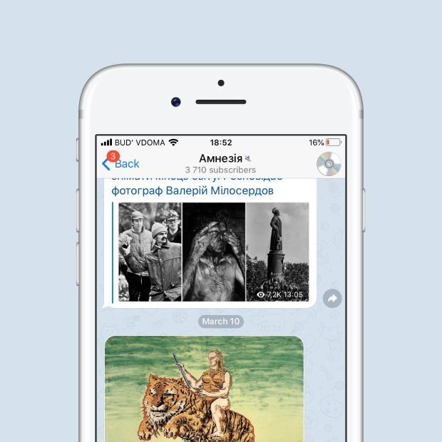 На кого підписатися: Telegram-канал «Амнезія» — Арт на Wonderzine