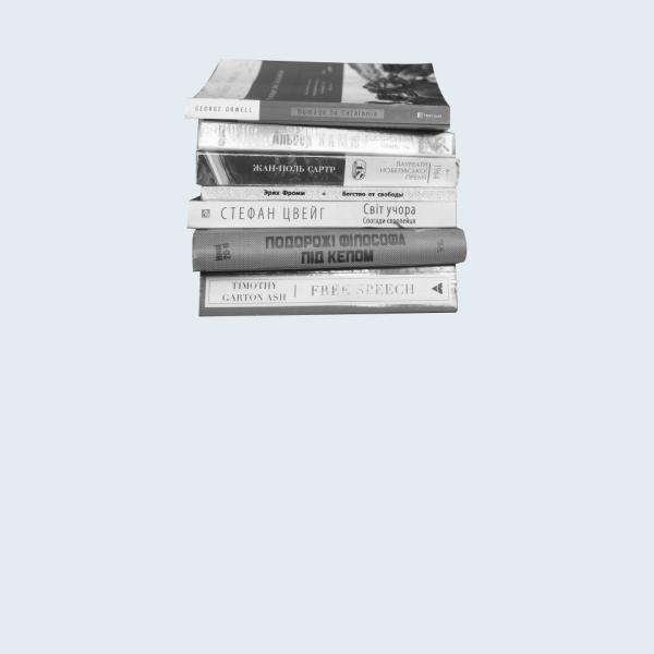 Журналістка Наталя Гуменюк про улюблені книги  — Книжкова полиця на Wonderzine