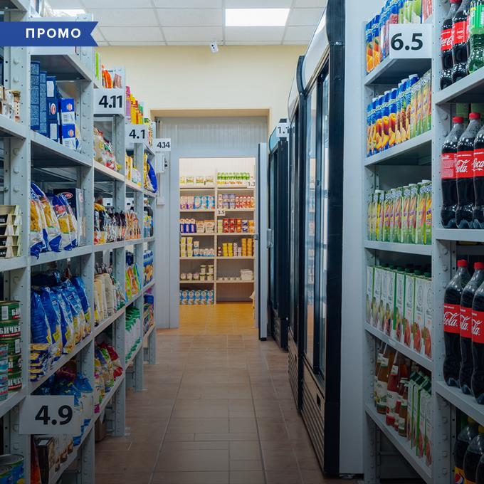 Як замовити доставку онлайн і не натрапити на зіпсовані продукти?  — Промо на Wonderzine