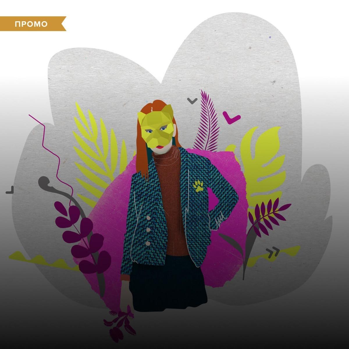 Як працює школа «Лідерка» для жінок з інвалідністю та як до неї долучитись? — Промо на Wonderzine