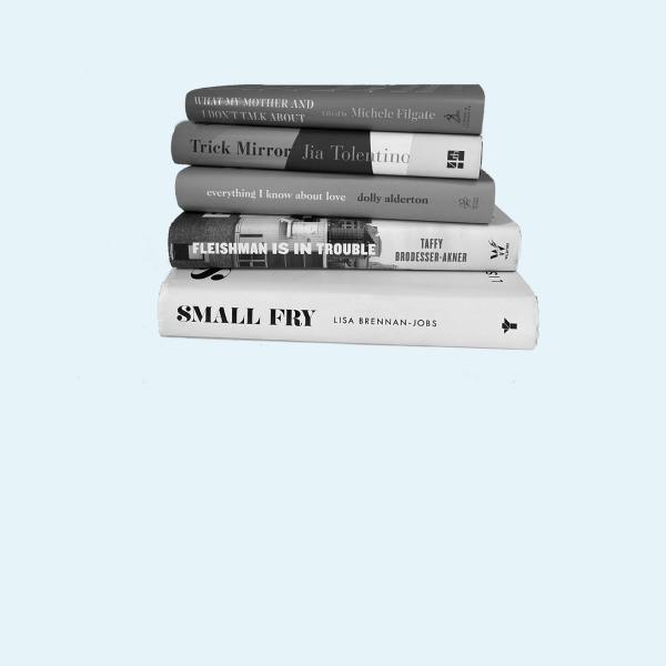 Подкастерка й авторка текстів Настя Мозгова про улюблені книги