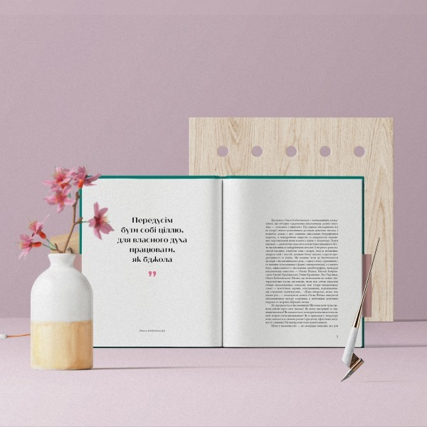 Писати навмання та спостерігати за людьми. Уривки із книжки «Анатомія письменниці» — Книги на Wonderzine
