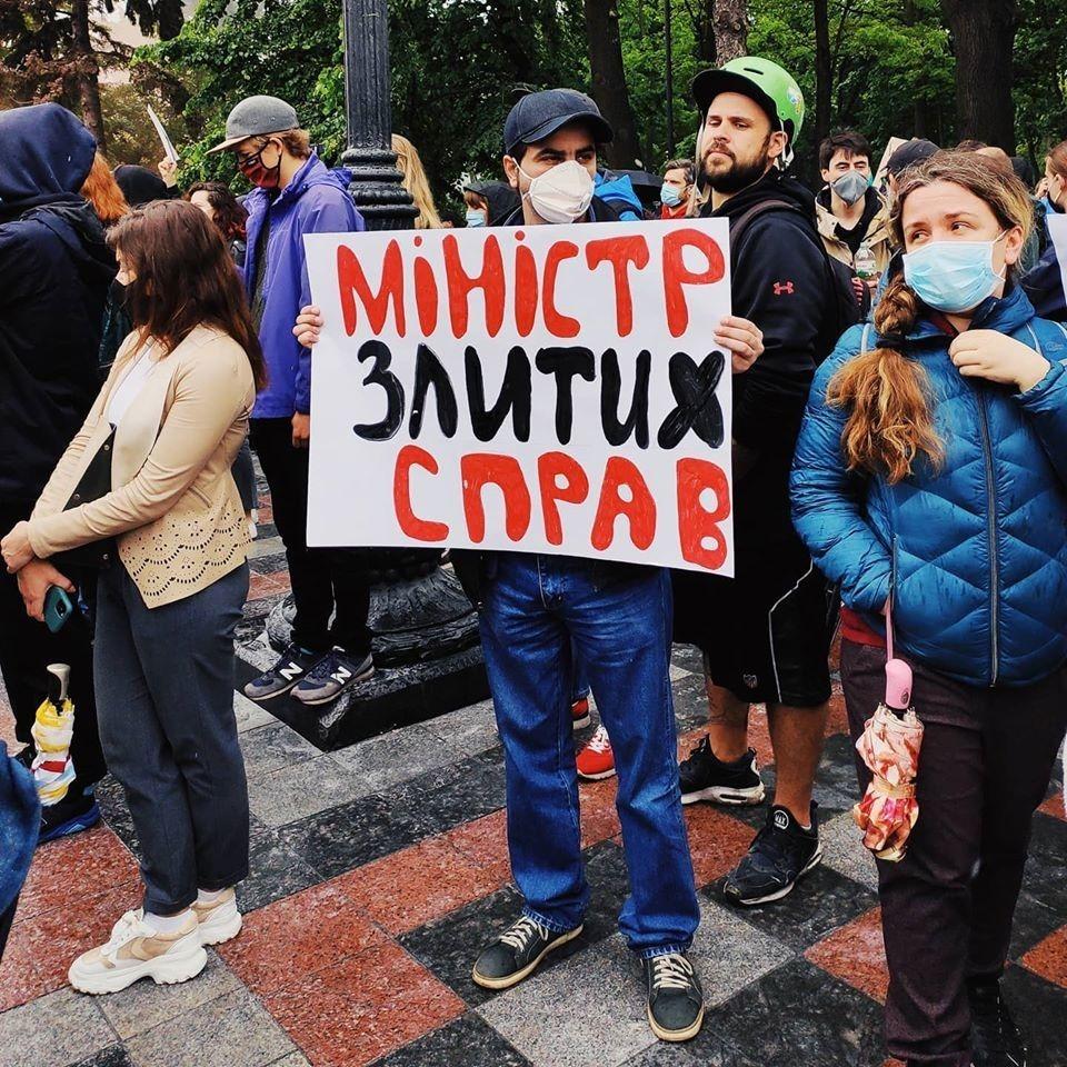 У Києві проходять акції протесту з вимогою відправити Авакова у відставку