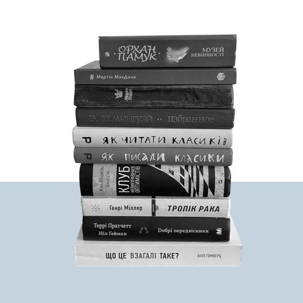 SMM-ниця Depositphotos Олеся Шпак про улюблені книги