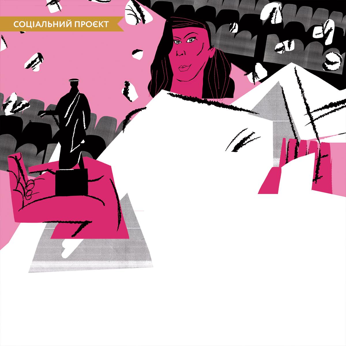 «Нежіноча робота?!» Юлія Сінькевич – про гендерну нерівність у кіноіндустрії й силу характеру