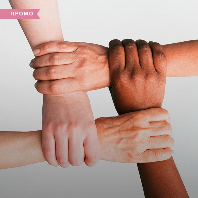Підтримка жінок у науці та протидія домаганням: 6 ініціатив, що відстоюють права жінок — Промо на Wonderzine