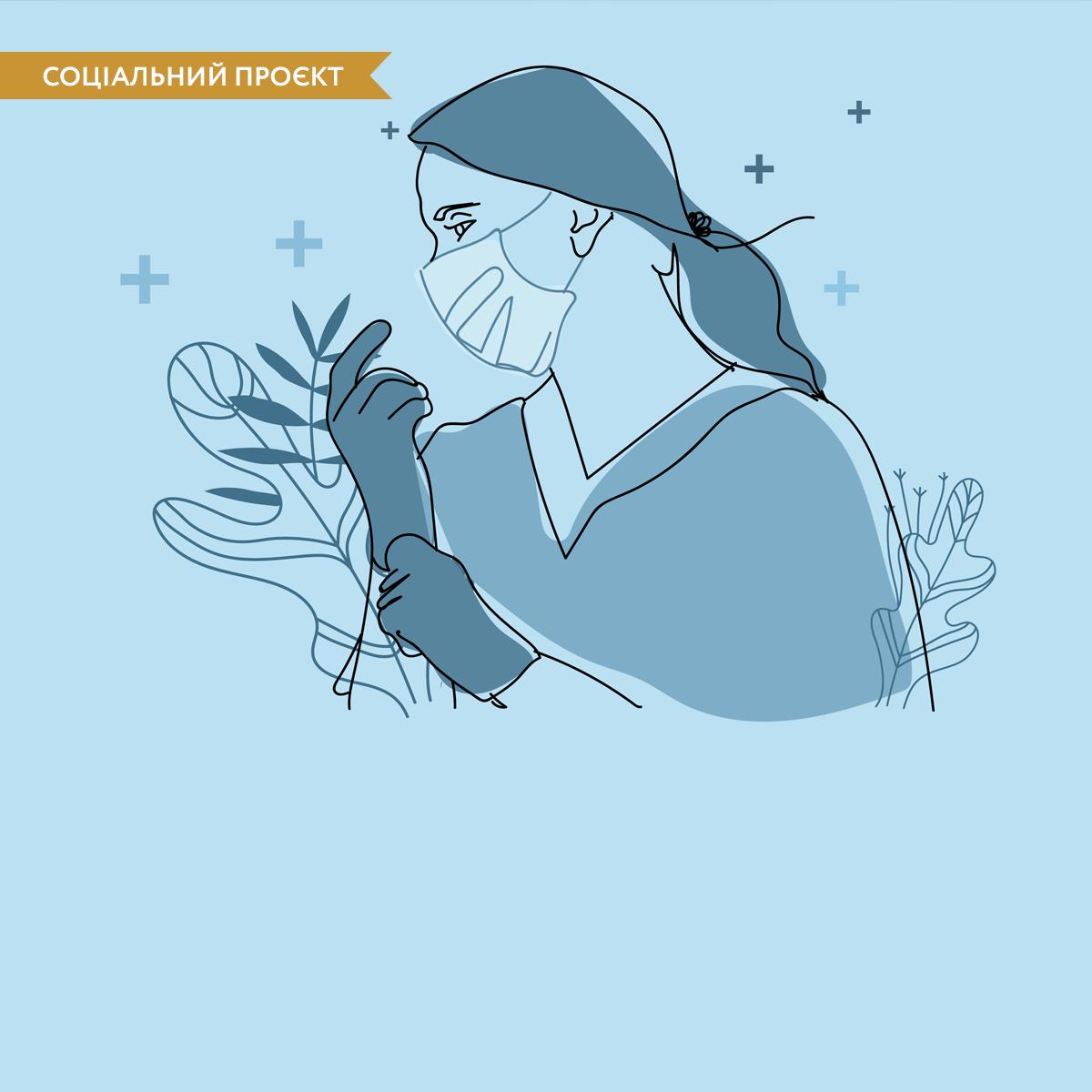 Чому жінки-медики опинилися під ударом через коронавірус?
