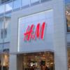 У Китаї закликають бойкотувати Nike та H&M через скандал про використання примусової праці
