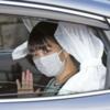 Принцеса Японії вийшла заміж і втратила свій королівський статус