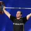 У Британії запропонували створити окрему категорію трансгендерних спортсменів