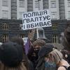 У Раді зареєстрували постанову про відставку Авакова