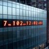 У Нью-Йорку встановили годинник, який показує відлік до екологічної катастрофи