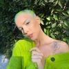 Співачка Halsey створила власний б'юті-бренд About-Face
