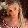 SMM-ниця Брітні Спірс заперечує, що співачка просить про допомогу через свої соцмережі
