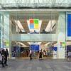 Microsoft підвищить заробітну плату, щоб допомогти працівникам упоратися з вигорянням