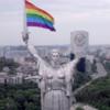 Українська ЛГБТ-акція здобула срібло на премії «Каннські леви»
