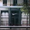 Nike планує підвищити кількість жінок на керівних посадах до 45%