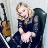 Мадонна випустить аромат за мотивами власного альбома