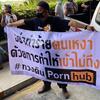 У Таїланді заборонили PornHub. Це викликало протести