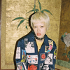 Supreme представив колекцію за мотивами японської еротики