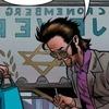 Marvel вилучили антисемітський кадр із комікса про Халка