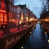 В Амстердамі відкрили Квартал червоних ліхтарів