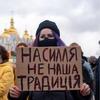 У Києві чоловіка засудили до 1 року позбавлення волі через домашнє насильство над дружиною