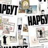 На «Книжковому арсеналі» обрали найкрасивішу книжку України