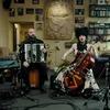 «ДахаБраха» виступили на онлайн-фестивалі Tiny Desk Concert