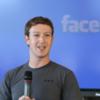 «Абсурдні описи». Адвокат Брітні Спірс пригрозив судом авторам серіалу про Facebook