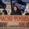 «Традиція і порядок» заявили, що проведуть «операцію порятунку феміністок» на Марші жінок