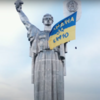 «Всеукраїнський собор» провів свою акцію у відповідь на підняття ЛГБТ-прапору над Батьківщиною-Матір