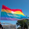Мова ворожнечі та напади. Звіт Управління ООН про дискримінацію в Україні