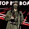 Оголошено переможців Billboard Music Awards 2020