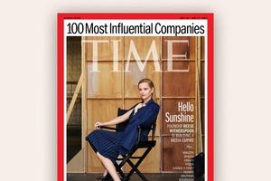Savage X Fenty і TikTok: Time опублікували список найвливовіших компаній світу