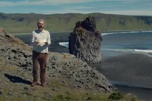 До закладок: сайт, на якому можна записати свій крик і передати його в Ісландію