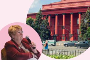 Студентки КНУ звинувачують професорку в дискримінації: зареєстровано петицію