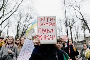 Марш жінок 2021: анонсували місце та час