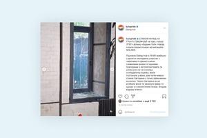У Києві під час преспоказу ЛГБТ+ фільму стався напад на ґрунті гомофобії