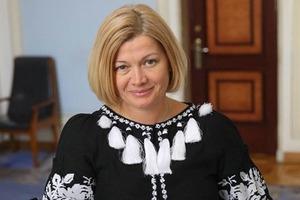«Скотилася до рівня жіночого гуртожитку». Геращенко пішла з ефіру через сексистські висловлювання