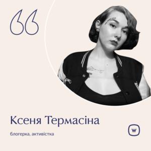 Чому в Україні все погано із секс-освітою