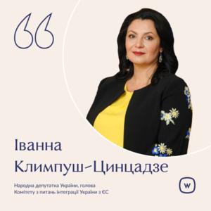 «З першого дня в політиці я зіштовхуюся із сексизмом». Колонка Іванни Климпуш-Цинцадзе