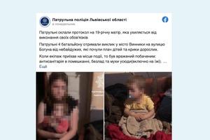 У будинку родини з двома дітьми поліція виявила «безлад та антисанітарію». Протокол склали на матір