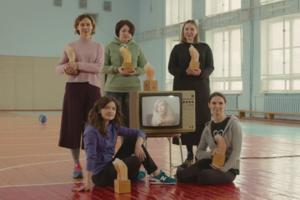 Дивіться новий короткометражний фільм Надії Парфан «Жінки, що грають в ігри»