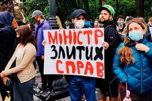 У Києві відбуваються акції протесту з вимогою відправити Авакова у відставку