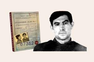 Книгу про Василя Стуса хочуть заборонити. Що відбувається