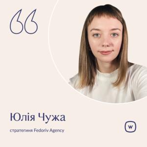 Жінка чи посудомийка. Якою є й може бути українська реклама до 8 березня